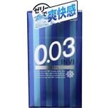 Bao Cao Su Jex Invi 0.03 Cool - Cực Siêu Mỏng Cực Mát Lạnh