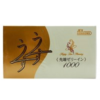 Bao Cao Su Jex Usu 1000 - Chuyện ấy chân thật đến không ngờ