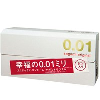 Bao Cao Su Sagami Original 0.01 Siêu Mỏng Nhất Thế Giới