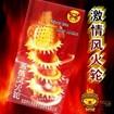 Bao Cao Su Super Gold Gân Gai Cực To Siêu Kích Thích